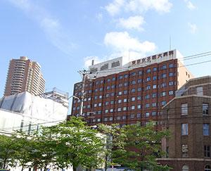 About Us   Smiling Hospital Japan
